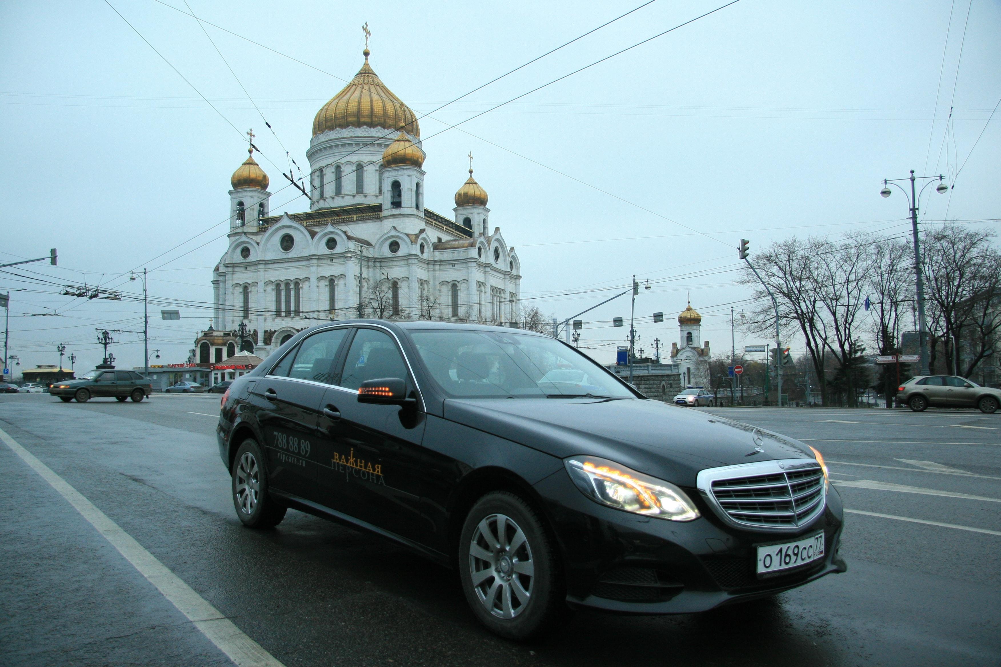Аренда автомобилей без водителя в москве аренда автомобилей без водителя билеты на самолет как дешево купить